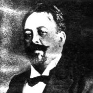 Baumhorn Lipot
